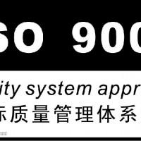 2020年新疆中唐公司代办36项工程承包资质