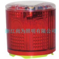 SZSW2730  防水防尘 太阳能警示灯