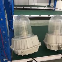 SW7120  防水防尘 平台灯