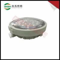 SW7160 高光效 LED泛光灯