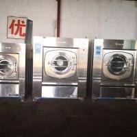 盘锦出售二手50公斤海狮鸿尔水洗机烘干机二手电加热烫平机