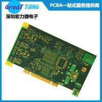 PCB印刷线路板快速打样深圳宏力捷不二之选