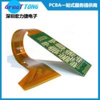 PCB电路板抄板设计打样公司深圳宏力捷行业领先