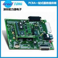 PCBA电路板设计打样公司深圳宏力捷性价比更高