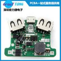 PCBA印刷线路板抄板设计打样公司深圳宏力捷行业领先