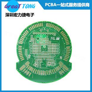 PCB印刷线路板快速打样深圳宏力捷安全可靠
