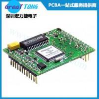 PCBA印刷电路板快速打样加工公司深圳宏力捷专业贴心