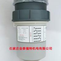 9651-D125智能电动油杯0