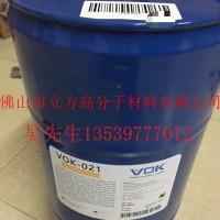 沃克尔VOK-460N 替代Acusol 460N 分散剂