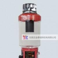 卢布特注油器,输送设备输送机自动注油器