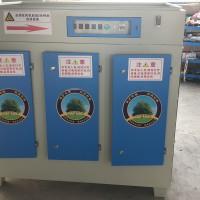 uv光氧催化废气处理设备 uv光解净化器装置厂家