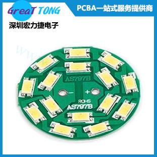 PCBA代工代料中小批量、打样加工深圳宏力捷安全可靠