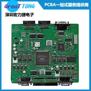 PCBA印刷电路板快速打样加工深圳宏力捷厂家直销