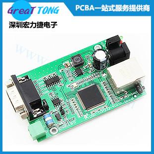 PCBA印刷电路板快速打样加工深圳宏力捷性价比更高