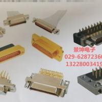 OEM各类J30J、J63A、J29A、J24微矩形电连接器