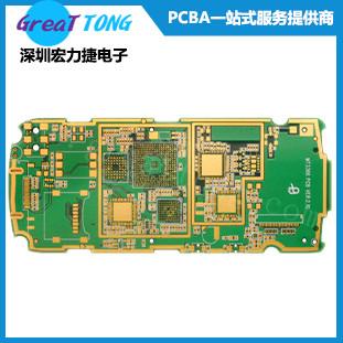 PCB印刷线路板快速打样公司深圳宏力捷省心无忧
