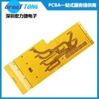 PCB印刷线路板快速打样深圳宏力捷量大从优
