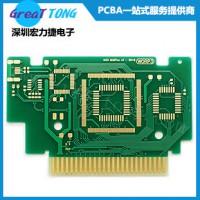 PCB印刷线路板快速打样深圳宏力捷信誉保证
