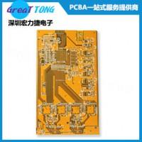 PCB印刷线路板快速打样深圳宏力捷优质服务