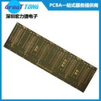 PCB印刷线路板快速打样深圳宏力捷放心省心