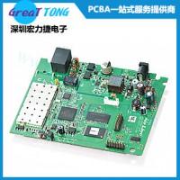 PCBA印刷电路板快速打样加工深圳宏力捷专业快速