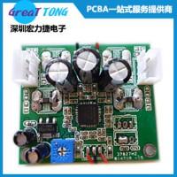 PCBA印刷电路板快速打样加工深圳宏力捷行业领先