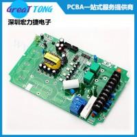 PCBA印刷电路板快速打样加工深圳宏力捷信誉保证