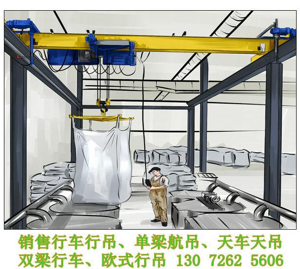 安徽蚌埠10t单梁行吊厂家多方位解析单双梁
