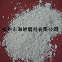 W1.5白刚玉微粉/电熔氧化铝/白色氧化铝微粉