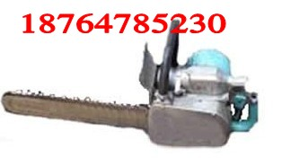 127V矿用电链锯,电动割煤机厂家专业客服服务