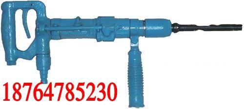 QCZ-1型气动冲击钻厂家有专业客服服务
