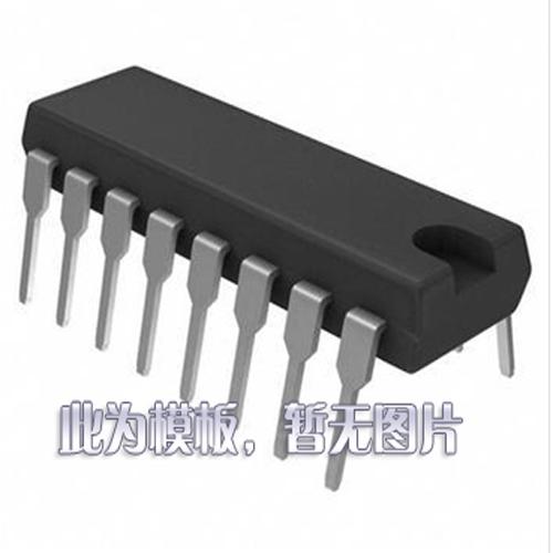 明佳达专营PIC16F616T嵌入式 - 微控制器