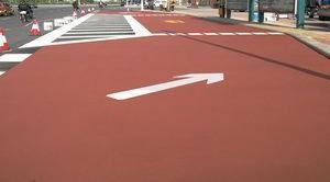 山西豪倍佳彩色沥青路面地坪