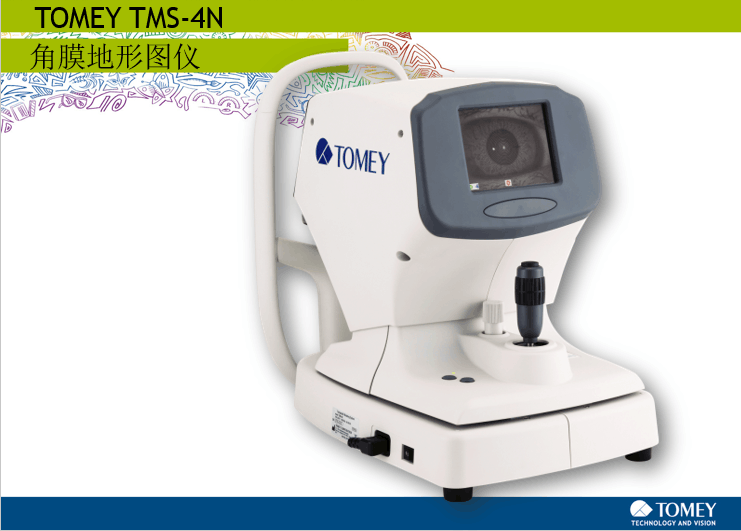 日本多美Tomey TMS-4N角膜地形图仪
