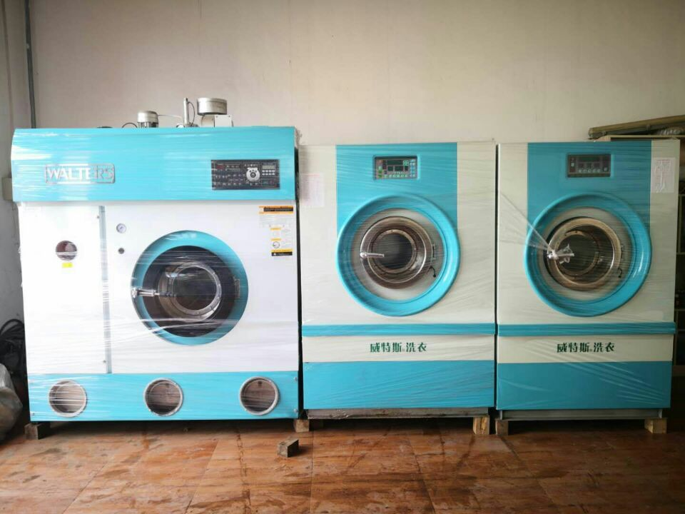 郑州出售绿洲二手洗衣店设备二手干洗机二手吸鼓风烫台