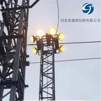 投光灯塔 16.5米照明灯塔 铁路照明灯塔