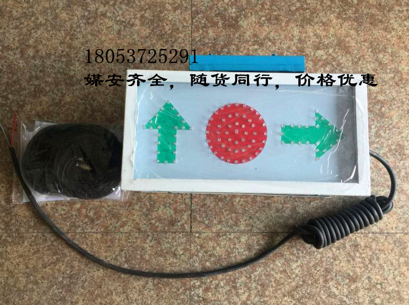 KXH127C矿用隔爆岔位指示器,道岔位置指示器