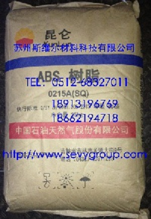 ABS 0215A/吉林石化 苏州经销长期优惠供应