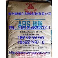 ABS/天津大沽 DG417 苏州经销 长期优惠供应