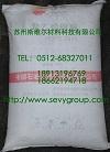 HDPE-2911/抚顺石化 苏州经销 长期优惠供应