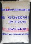 PP/T30S大庆炼化 苏州经销 长期优惠供应