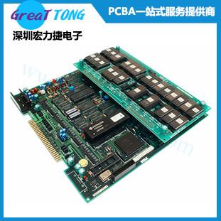 医疗设备电子线路板焊接加工厂家,深圳宏力捷专业快速