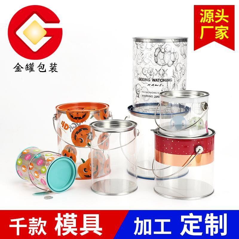PVC透明桶包装圆筒 PET圆形圣诞节糖果巧克力收纳筒