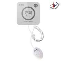 迅铃带手柄触控呼叫器APE520C 医院护理呼叫系统价格