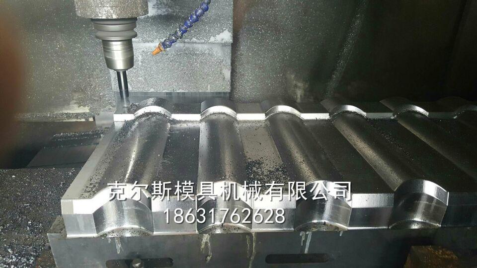 克尔斯机械来加工、使用、和保养彩石金属瓦模具