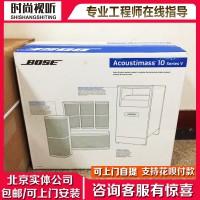 Bose Acoustimass 10V 家庭影院扬声器系统
