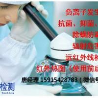 南宁IP65检测/IP防护等级检测