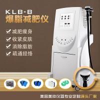 爆脂减肥仪厂家直销 射频爆脂减肥仪 腰腹减肥仪器价格