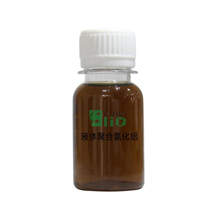 液体聚合氯化铝PAC   混凝效果好  诺冠环保