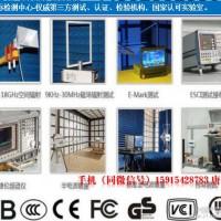 深圳市 IPX6检测IPX5防水认证